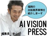 Aivision_blog