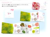 和菓子屋の新しいカタチ カフェ'みちくさ日和'の提案