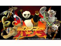 Kanfu_panda