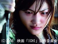 綾瀬はるか主演映画『ICHI』