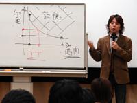 入学式の特別授業
