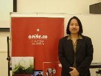 Aoike
