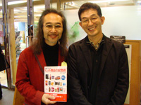 杉山学校長と南雲先生