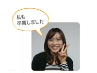 Ojima_2